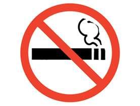 Fumar para sofrer e morrer